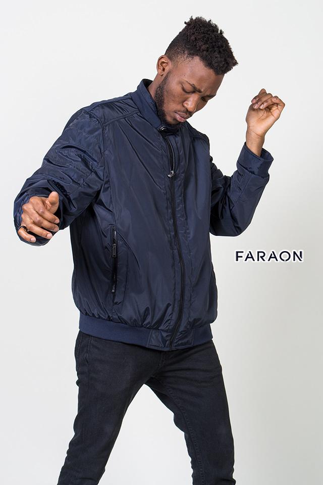 Купить куртку мужскую осеннюю облегчённую синего цвета под резинку