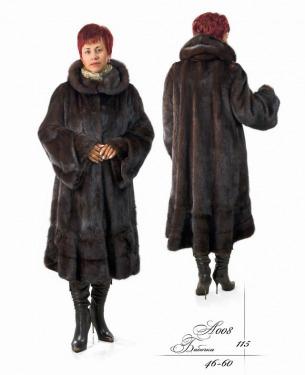 Жіночий верхній одяг великих розмірів  шуби 9f18daa54e963