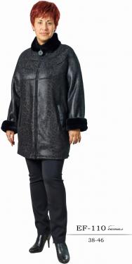 b76f1d50388955 Жіночий верхній одяг великих розмірів: шуби, дублянки, пуховики ...